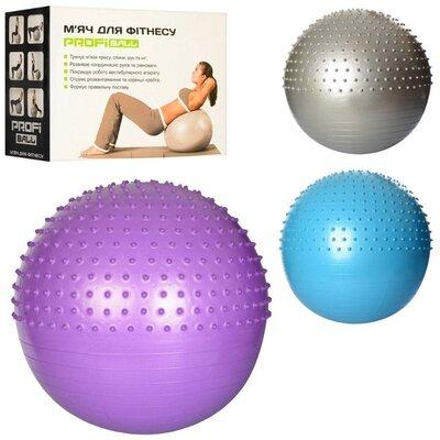 Мяч для фитнеса-65см MS 1652