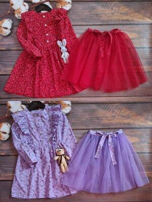 Платье с фатиновой юбкой и игрушкой для девочки
