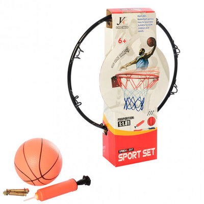 Баскетбольное кольцо MR 0170 Black