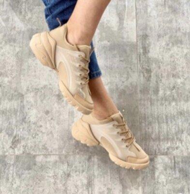 Женские кроссовки Dior бежевые и белые
