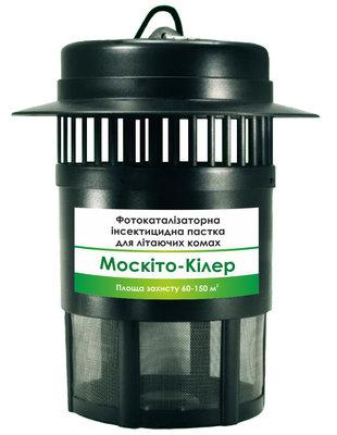 Эффективное устройство для уничтожения комаров и мух Москито-Киллер