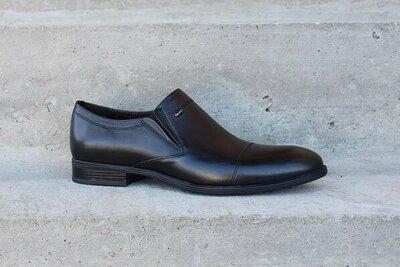 Чоловіче взуття - якість та комфорт