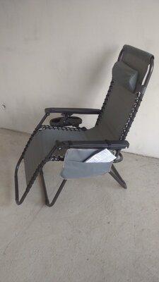 Кресло-Шезлонг з подстаканником и сумкой