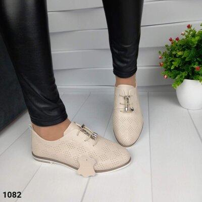 Туфли натуральная кожа очень мягкие и удобные .хочешь скидку пишите в сообщении