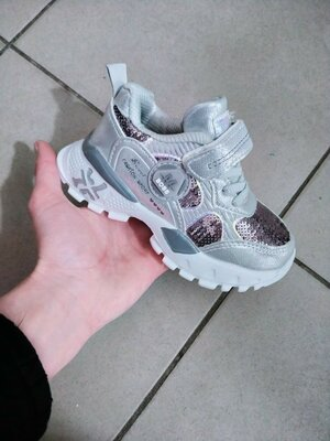 Кроссовки кеды кросы для девочек девочки серебро серебристые белые нарядные