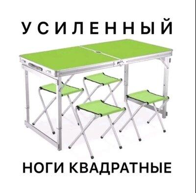 Портативний стіл для пікніку у валізіПортативный стол для пикника в чемодане. 4 стула. Усиленный.