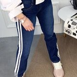 Стильные и модные джинсы с лампасами Крутые Супер цена