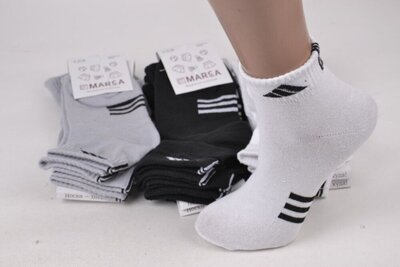 Продано: Носки укорочені р 36-44 упаковка 12 пар