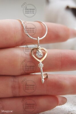 жіноча срібна підвіска ключик, женская серебряная подвеска ключ