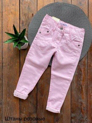 Шикарные брюки джинсы Турция мята/розовый