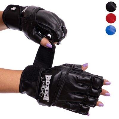 Перчатки для смешанных единоборств кожаные Boxer 2018-4 размер M-XL 3 цвета