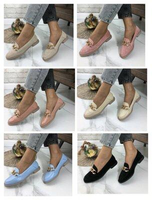 Туфли лоферы мокасины женские натуральная кожа натуральный замш чёрные беж пудра хаки голубые