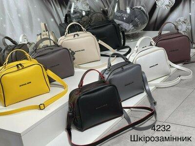 Новинка яркая стильная сумка