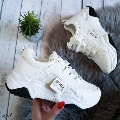 Продано: Кросівки білі жіночі Кроссовки женские белые на чёрной подошве