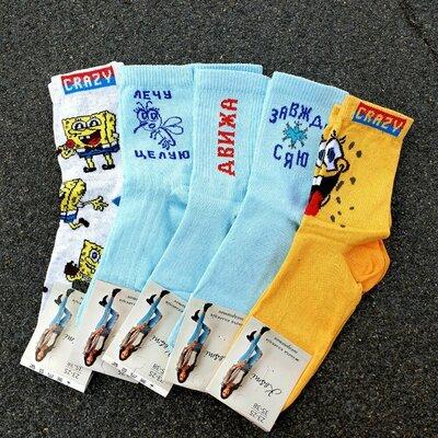 Продано: Женские носки, жіночі шкарпетки . 35-38р. Демисезон.