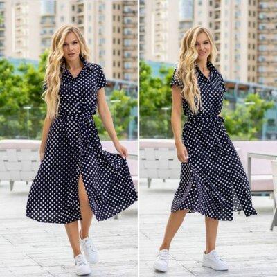 Продано: Модное женское платье. Разные расцветки