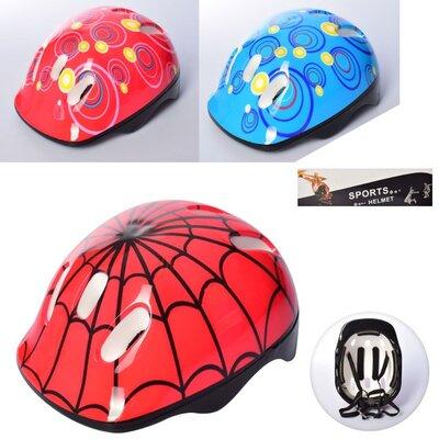 Шолом захисний, шлем защитный детский с регулятором MS 2304 3 кцвета