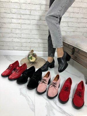 Туфли, натуральная кожа и замш, 36-40