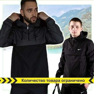 Продано: Куртка анорак спортивная мужская с капюшоном весна -осень