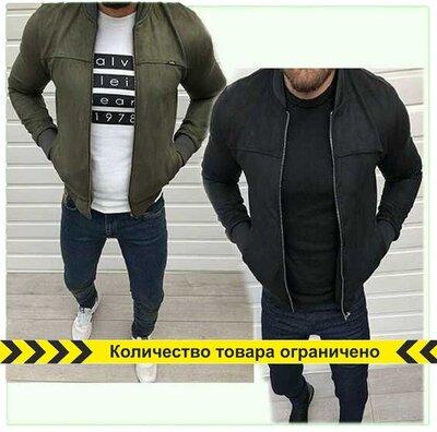 Продано: Куртка замшевая мужская, бомбер стильный