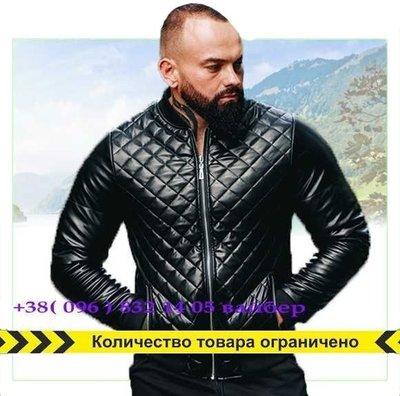Продано: Куртка кожаная мужская черная стеганная ромб весна осень