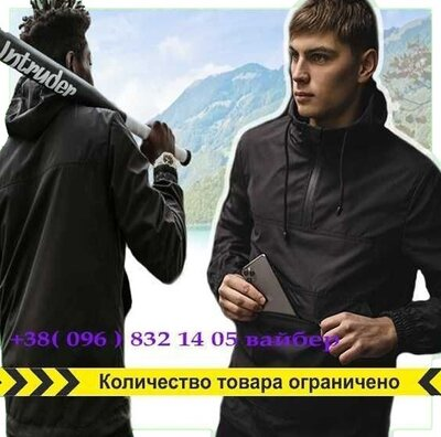 Продано: Спортивная куртка мужская с капюшоном демисезонная ветровка