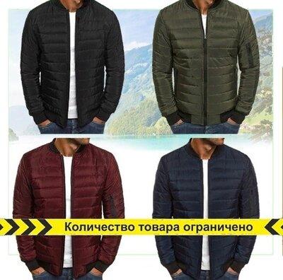 Продано: Куртка мужская легкая без капюшона, бомбер весенний