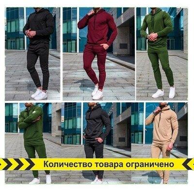 Продано: Спортивный костюм, комплект худи и штаны Турция