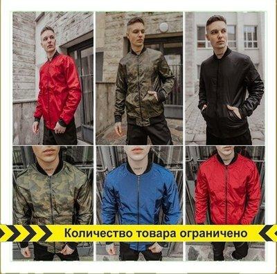 Продано: Мужская ветровка без капюшона, легкая куртка