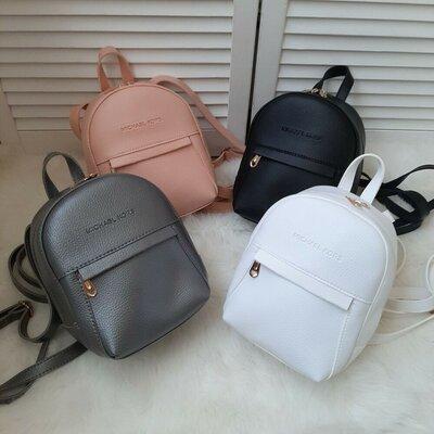 Маленький рюкзачок женский рюкзак эко-кожа сумка небольшой рюкзак женский