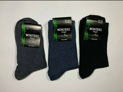 Продано: Носки мужские стрейч хлопок
