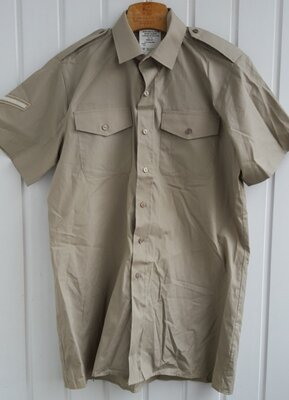 Сорочка армійська shirt mans stone short sleeve