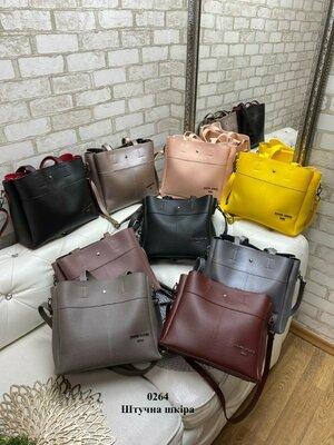 Стильная женская сумка на каждый день