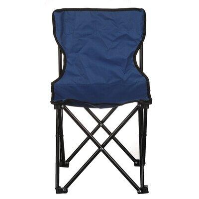 Кресло раскладное STENSON Паук 35 х 35 х 58 см MH-3069M
