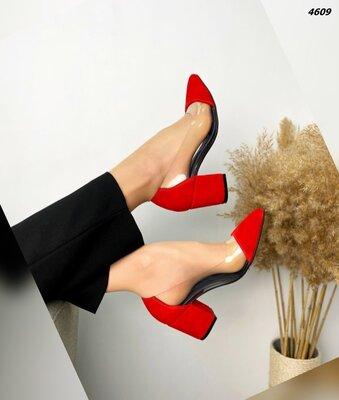 Женские натуральные замшевые кожаные туфли лодочки с силиконовыми вставками на устойчивом каблуке