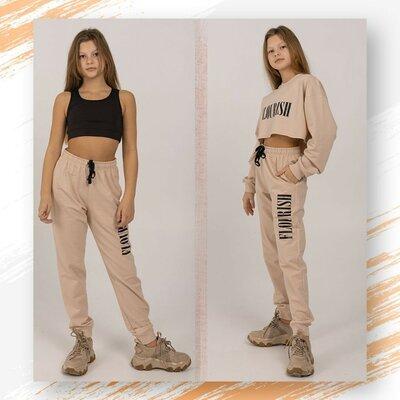 Продано: Модный спортивный костюм тройка