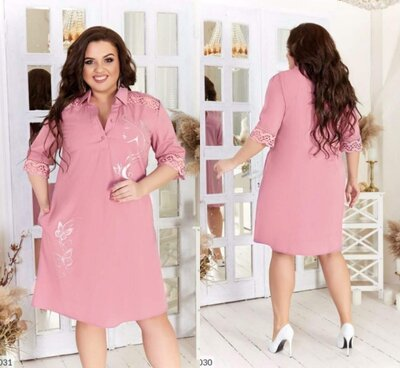 Нежное и очень красивое платье