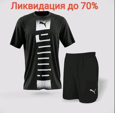 Летний костюм двойка, Nike,Puma