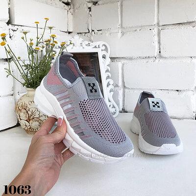Распродажа Крутые текстильные кроссовки
