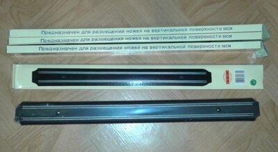 Магнитный держатель для ножей и инструментов, магнитная планка, 50см