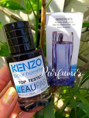 Продано: Кензо свежий мужской мини парфюм 40 мл, Kenzo L'eaupar, мужской тестер, Туалетная вода, парфюм, духи