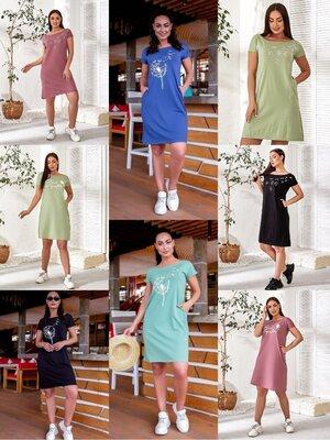 Платье с разными принтами 4 цвета 48 - 54
