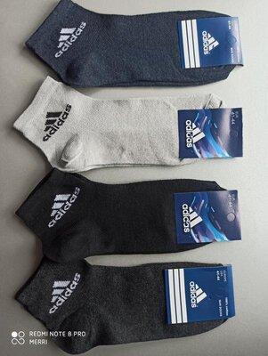 Укорочені літні носки р 41-44 сітка