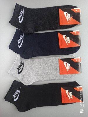 демисезоні носки р 41-44