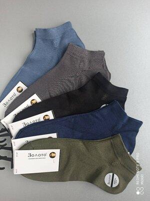 демисезоні носки р 41-45 модал