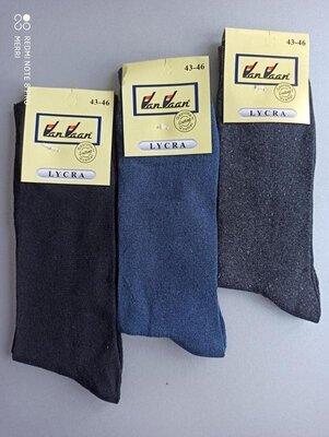 демисезоні класичні носки р 43-36