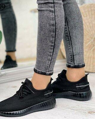 Кроссовки женские черные изи, изики, обувной текстиль