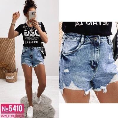 Шорти Forest jeans 5410 стрейч размеры 25-30 Н