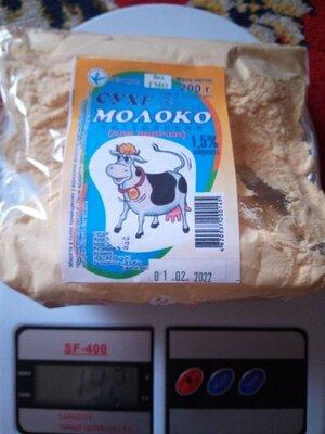 Сухое молоко для выпечки 500 грамм. Гост.