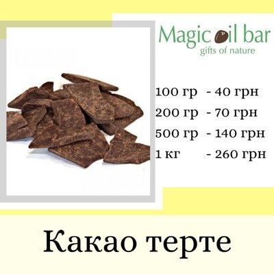 Какао тертое Тм Gerkens Cacao Cargill